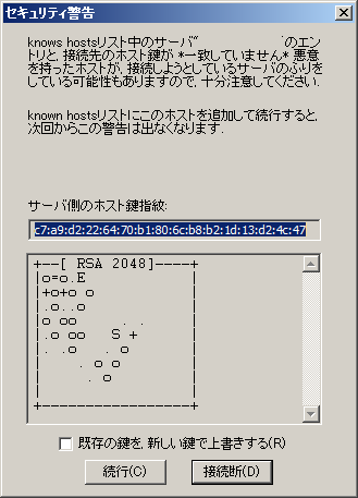 2013-11-04_15h55_16