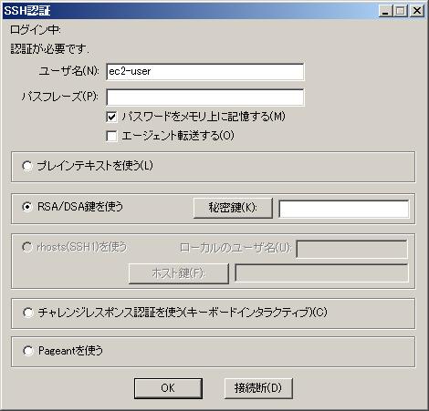 ssh-login2