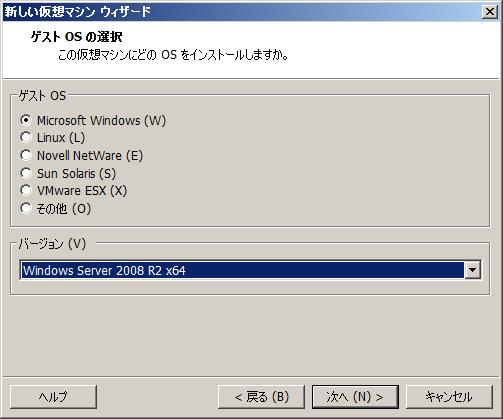 vmware-3