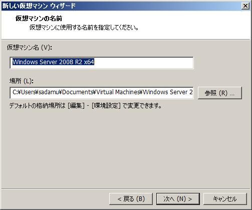 vmware-4