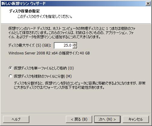 vmware-5