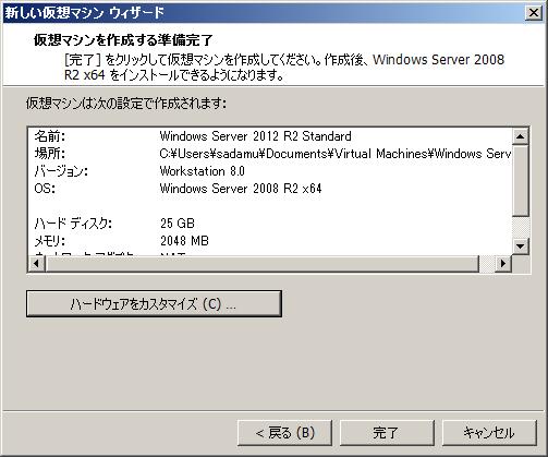 vmware-7