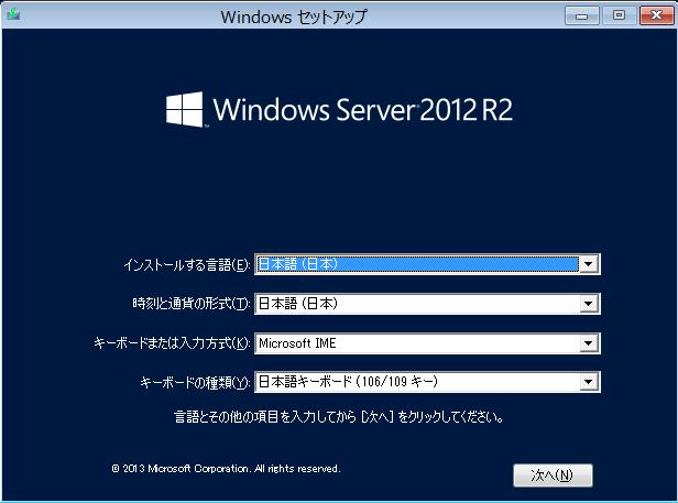 2012-install-02