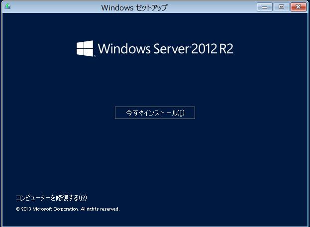 2012-install-03