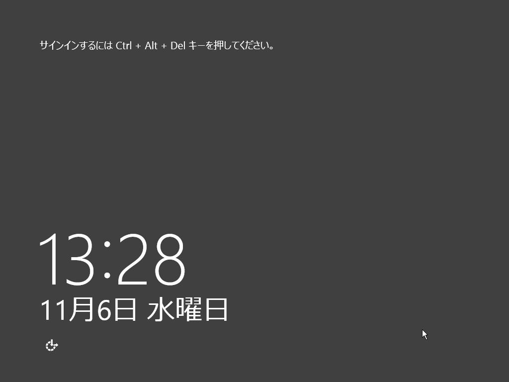 2012-install-13