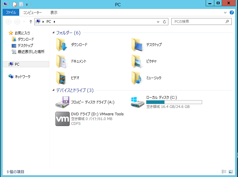 vmware-3-1