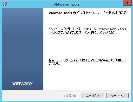 vmware-3-2