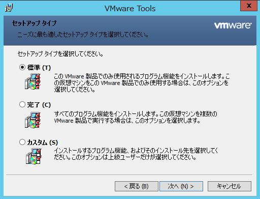 vmware-3-3