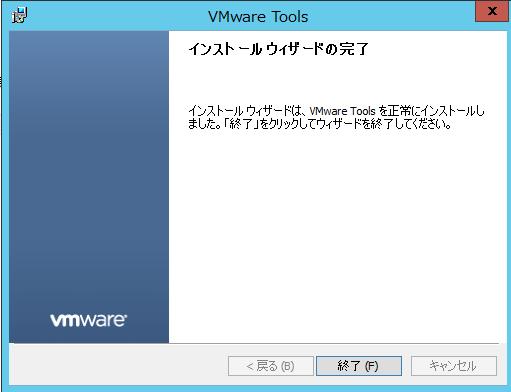 vmware-3-4