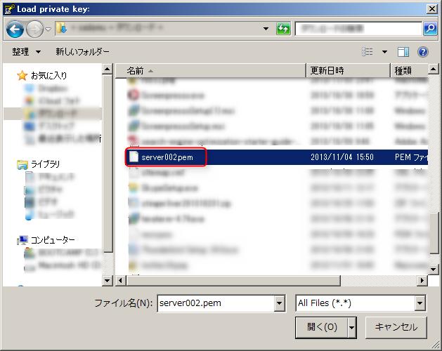 scp-keygen-02