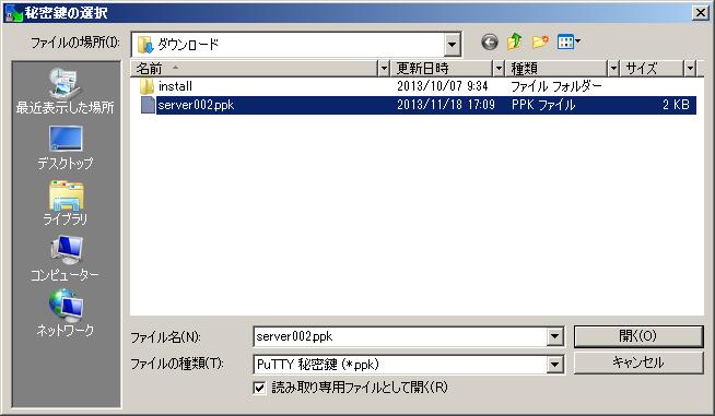 scp-keygen-06
