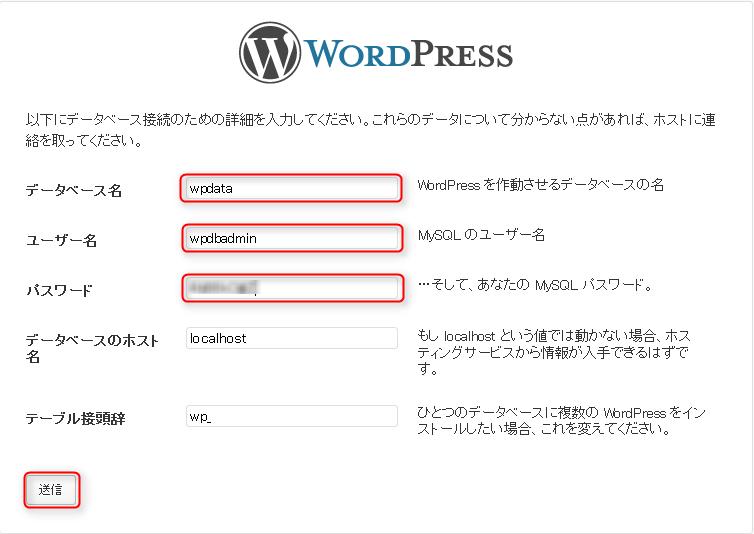 wp-install-03