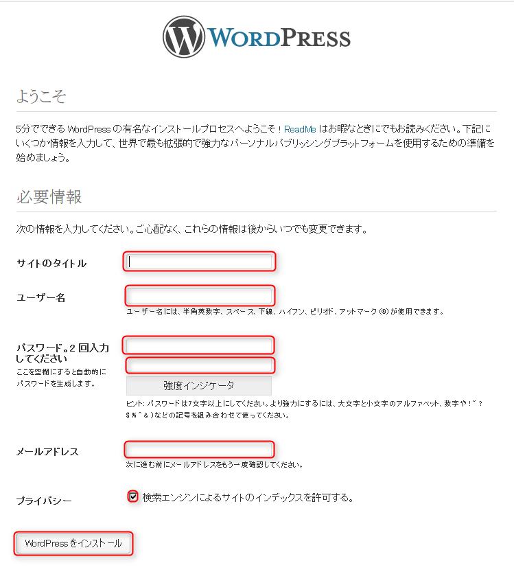 wp-install-06
