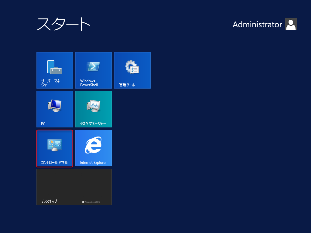 windows-update-01