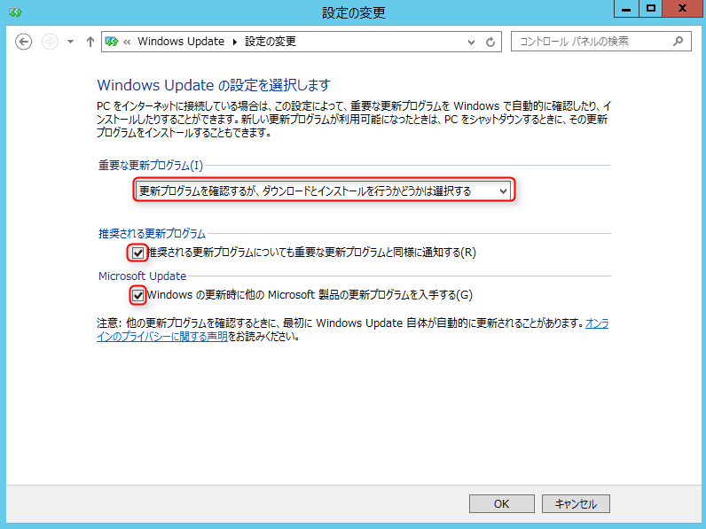 windows-update-04
