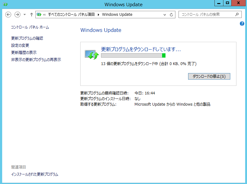 windows-update-06