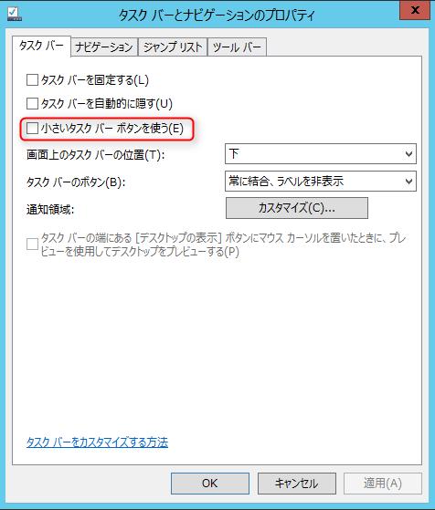 taskbar-small