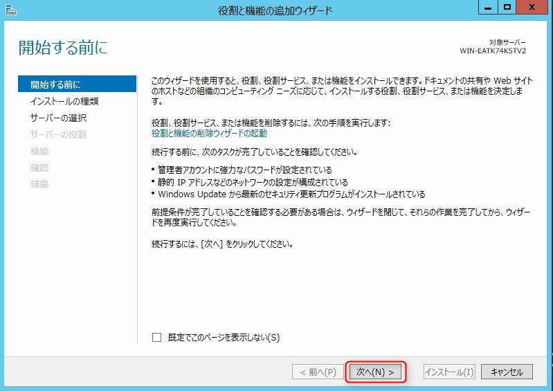telnet-client-02