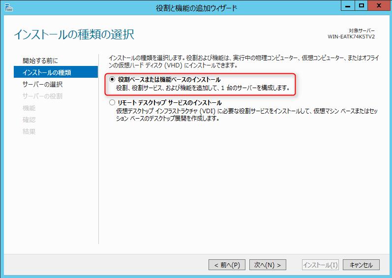 telnet-client-03