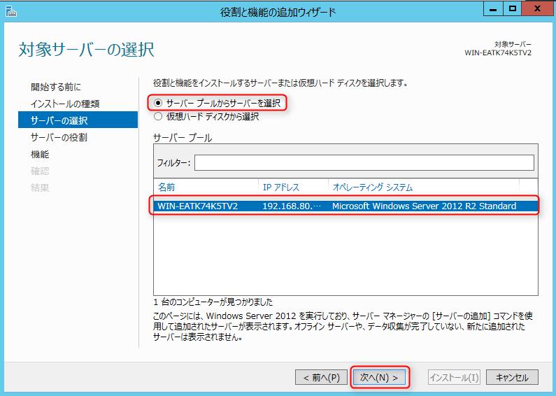 telnet-client-04