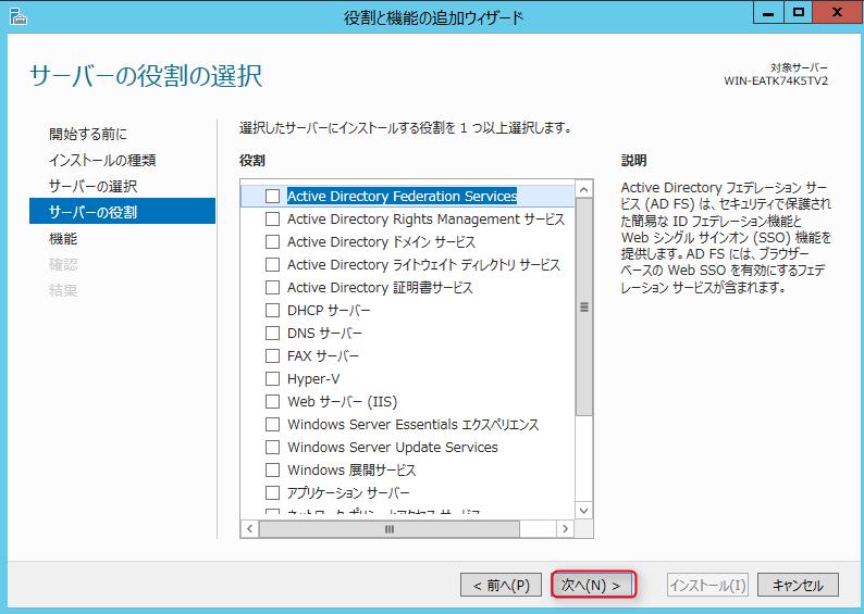 telnet-client-05