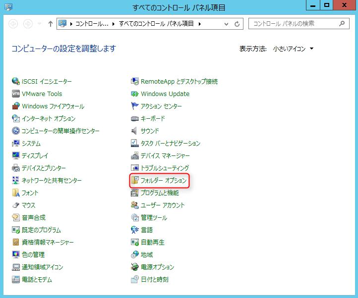 folder-option-01