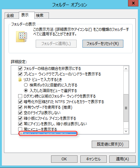 folder-option-02