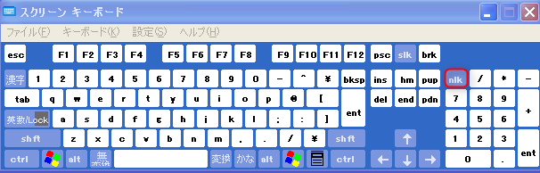 screen-keyboard