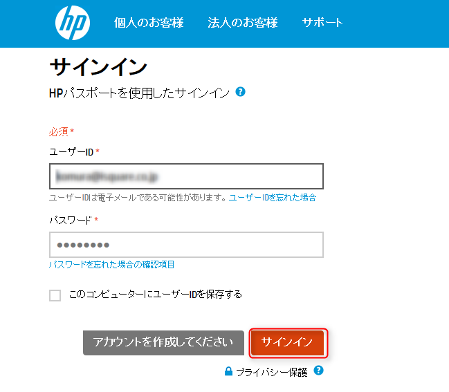 hp-passport-sign-in