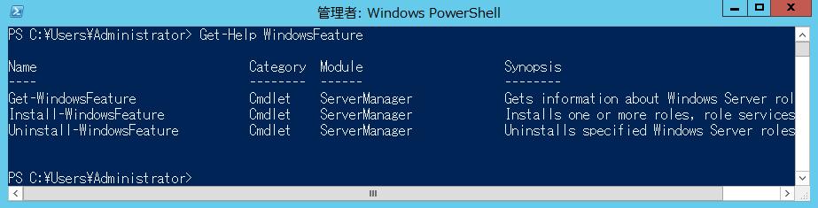 get-help_windowsfeature