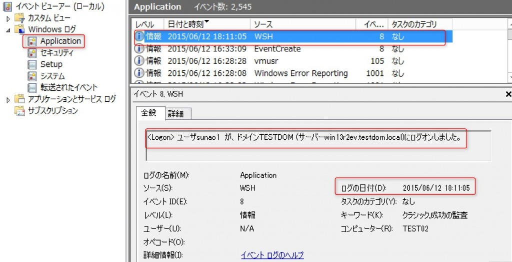 gp-log-logon01
