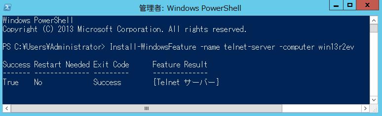 install-windowsfeature-success