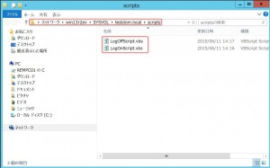 scripts-folder