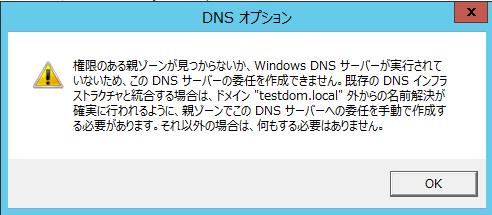 dc_add23