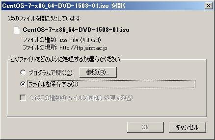 1-2-file-save