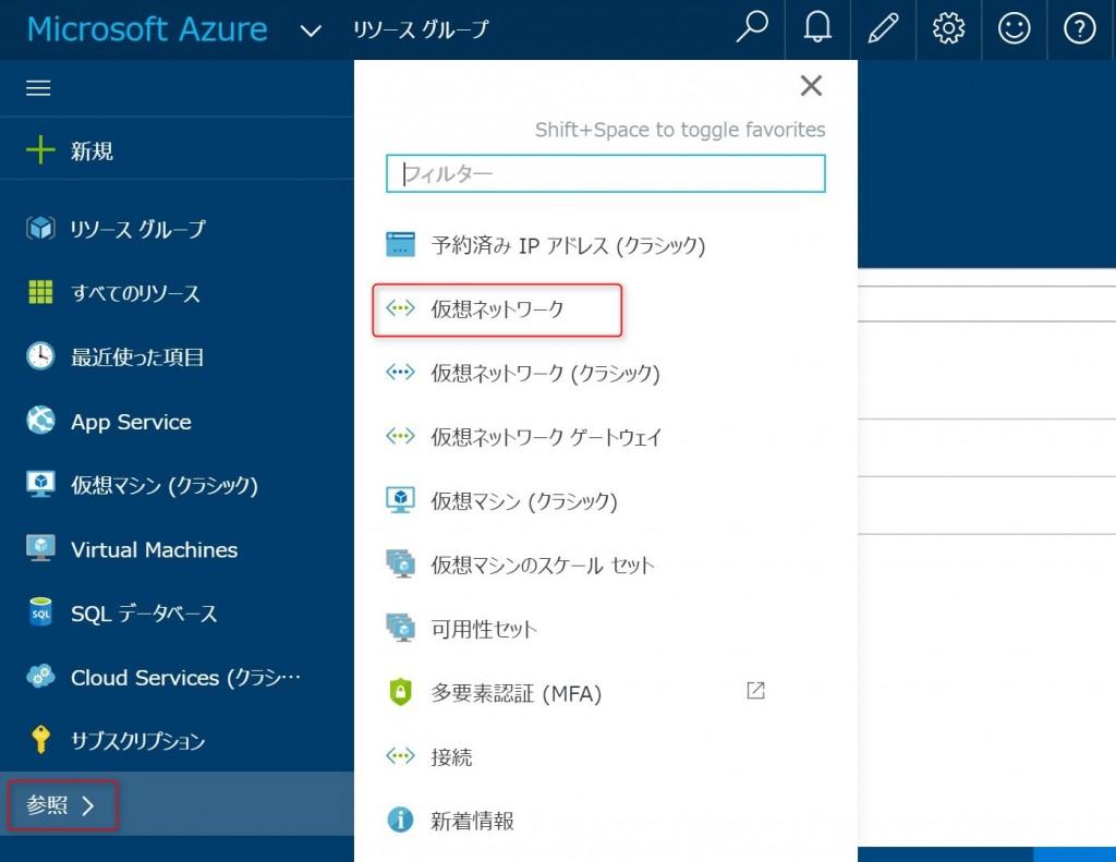 4-1-add-vr-network