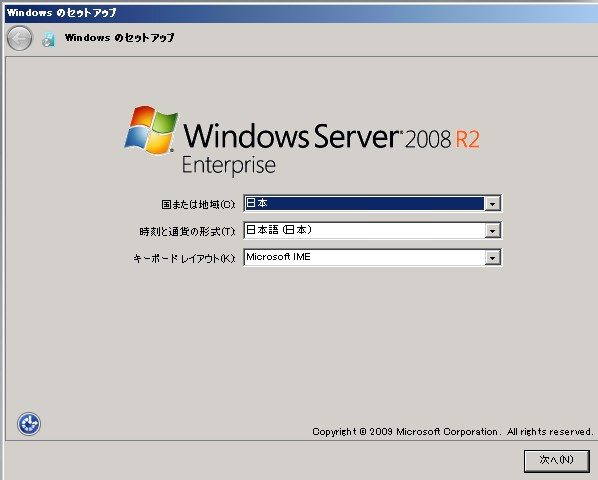 win2008-sysprep-06
