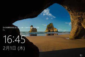 Windows Server 2016のインストール後にお勧めの設定11項目