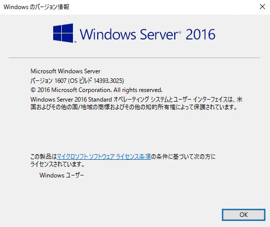 wss2016-ad-01