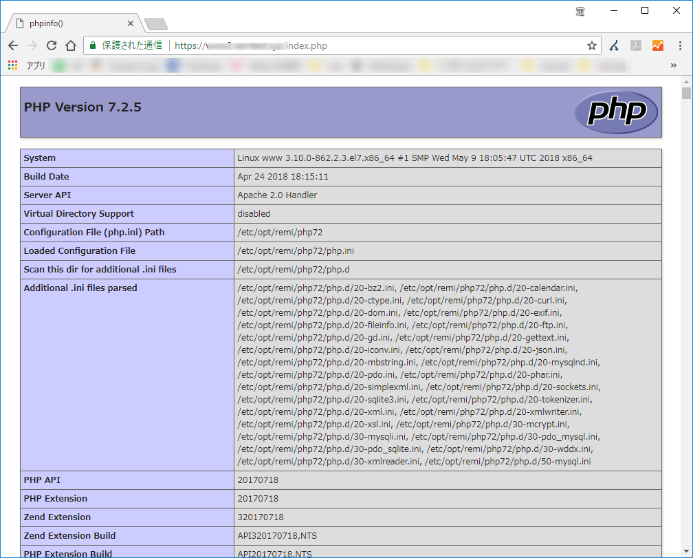 centos-php72-inst-6-2-2-02