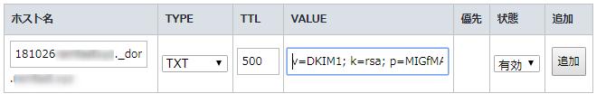 dkim-postfi04-5-2-1-1