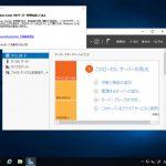 Windows Server 2019でWindowsシステムの一元管理。無償のツール Windows Admin Center をセットアップする。