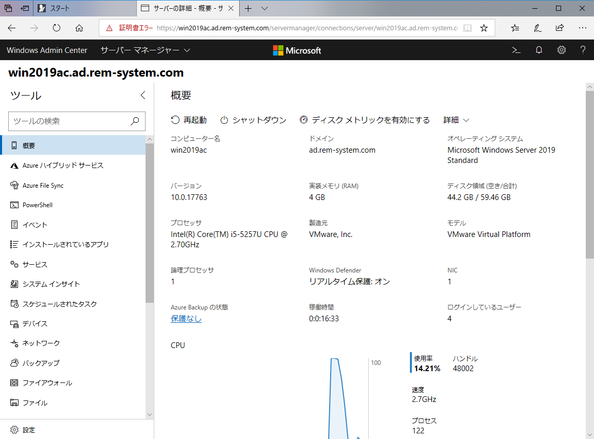 windowsserver2019-admin-center-24