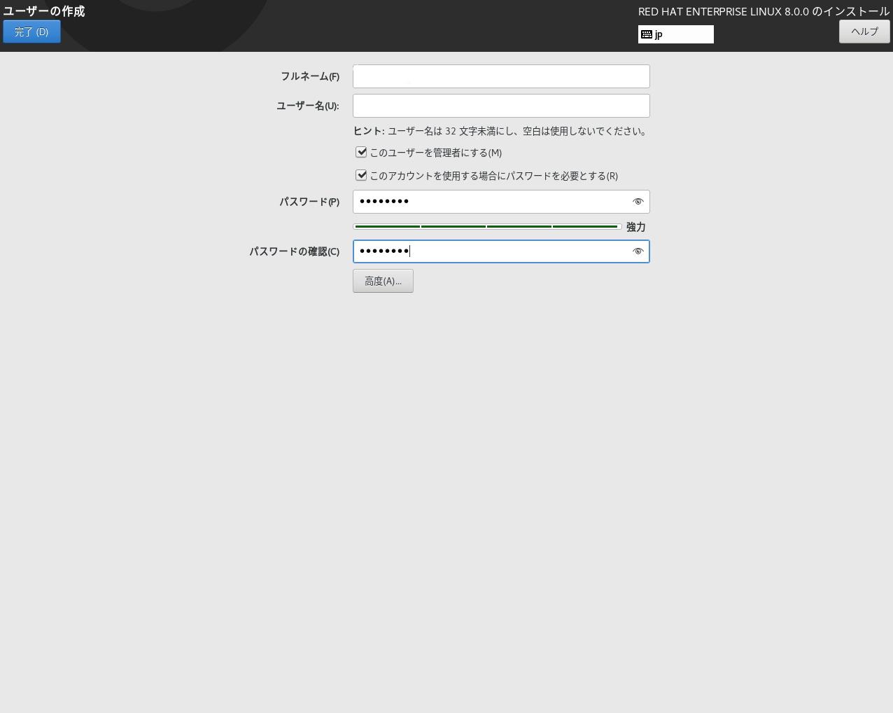Inkedrhel8_install-25_LI