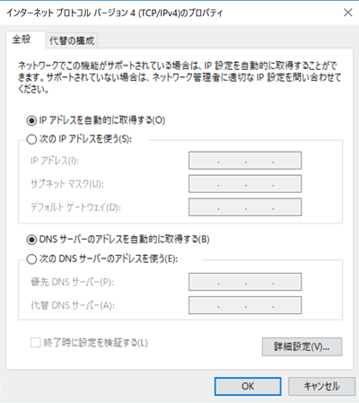 centos76_dhcp-server-01