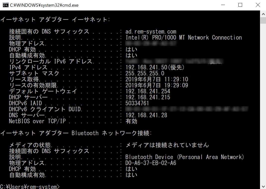 centos76_dhcp-server-02