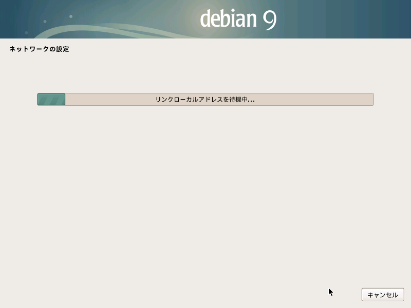 linux-debian-install-07