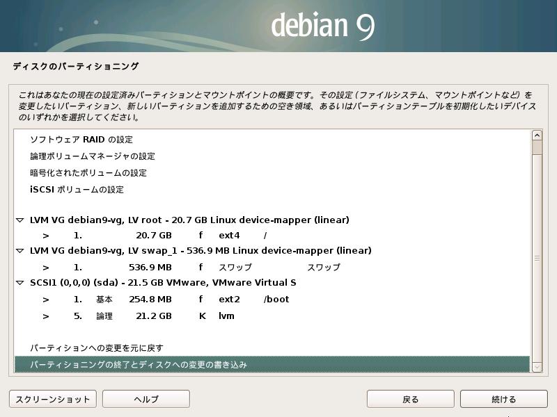 linux-debian-install-23