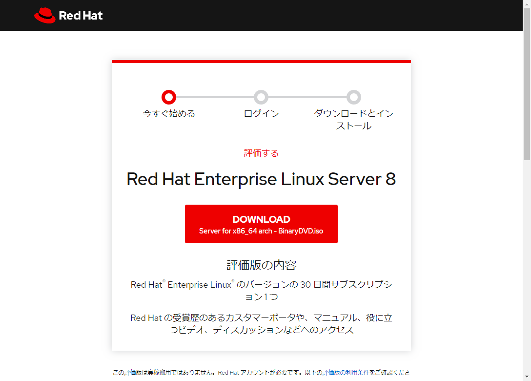 rhel8-download-01