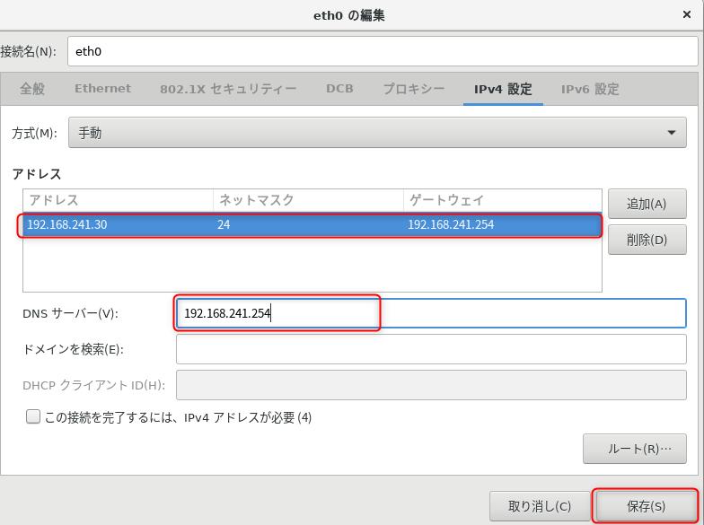 rhel8_install-13